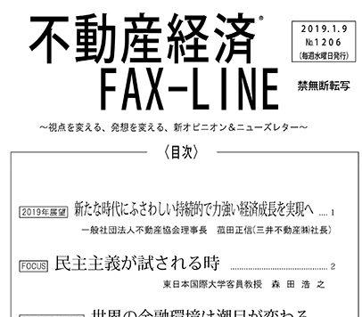 FAX-LINE