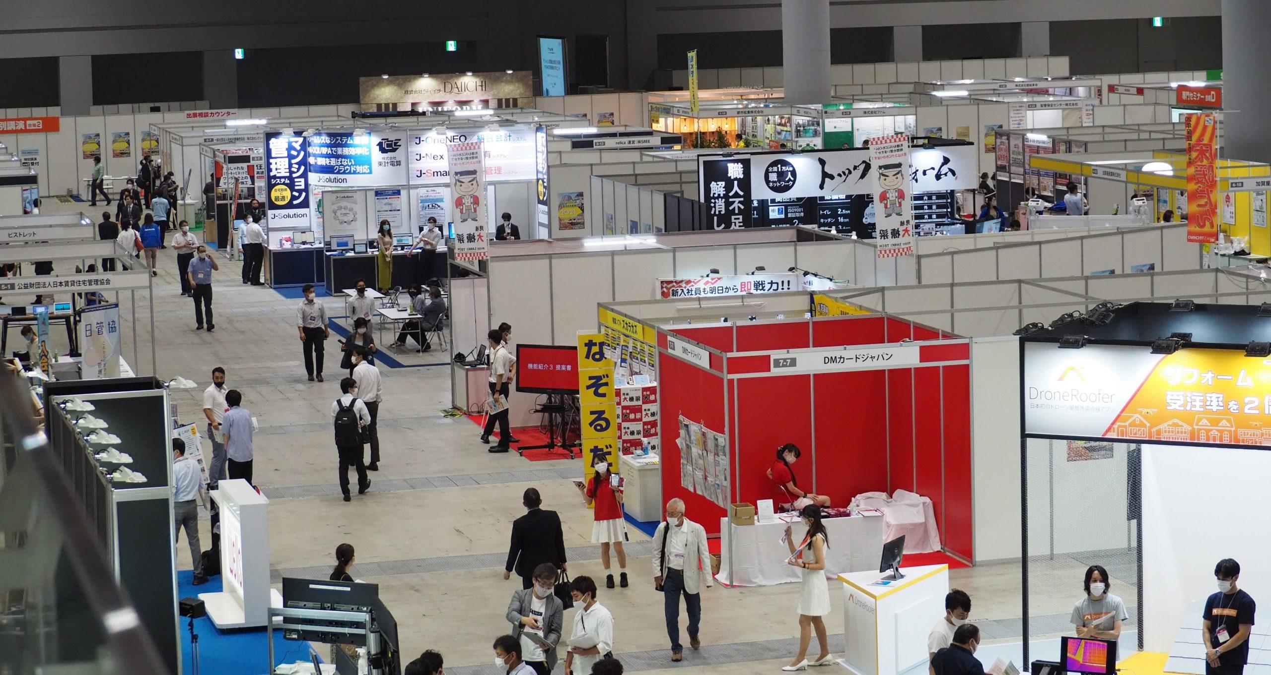 マンション業界初のマッチングイベントが東京ビッグサイトで開催、オンライン展示会は10月開催へ