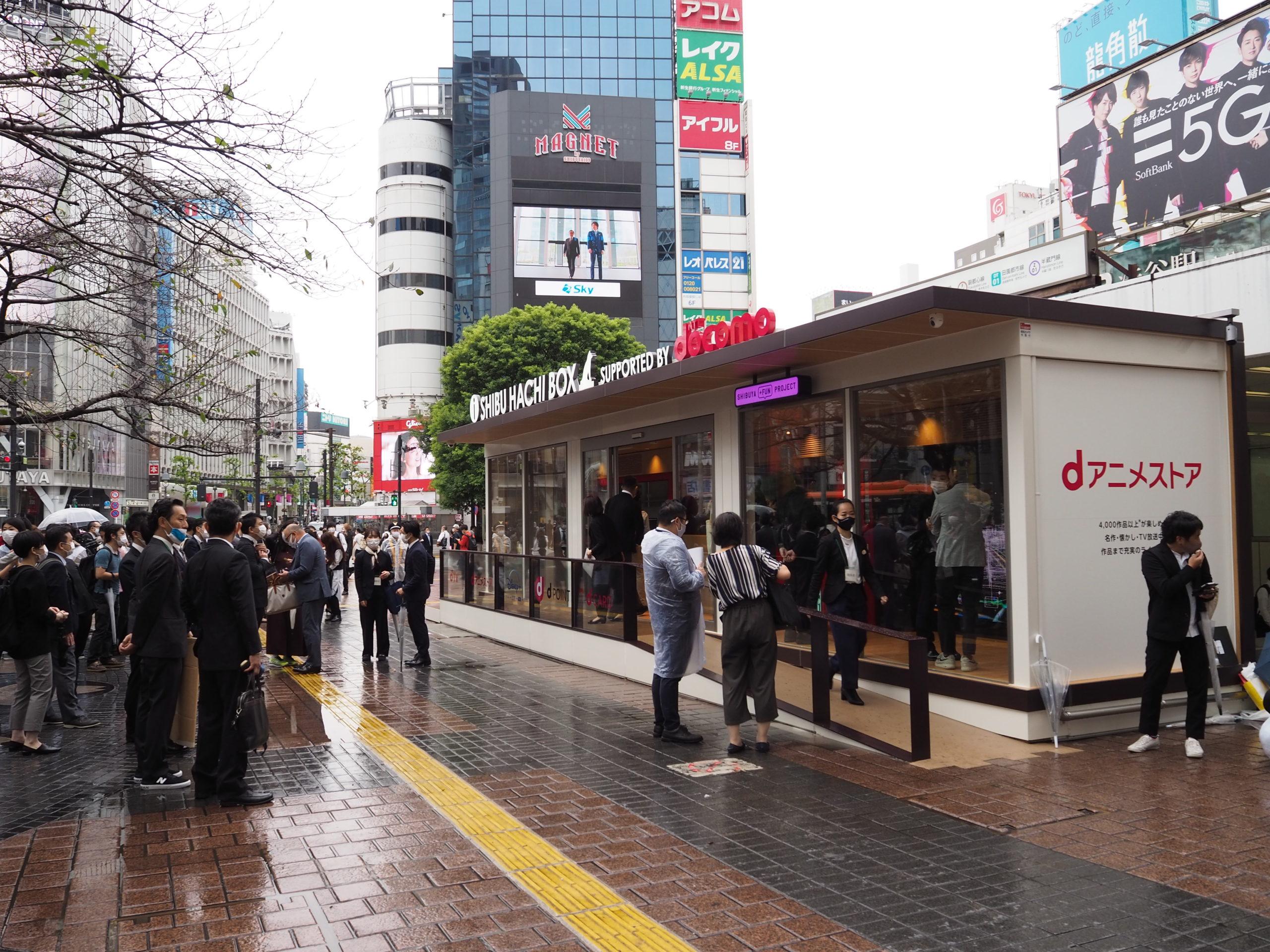 渋谷ハチ公前に新感覚観光案内所「SHIBU HACHI BOX」オープン