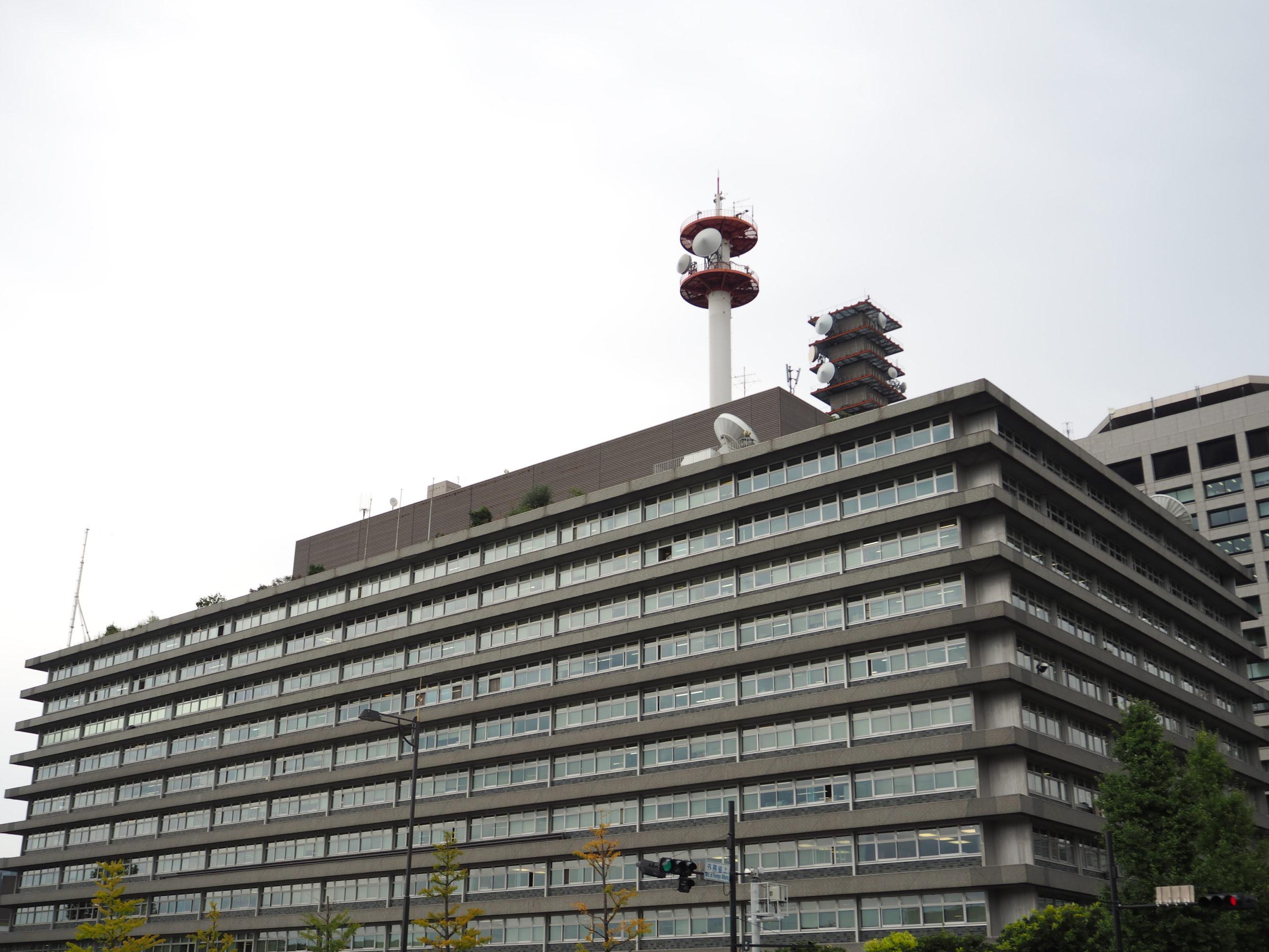 宅建業免許の電子申請システム構築へ<br>─国交省、コロナを機に21年度検討開始