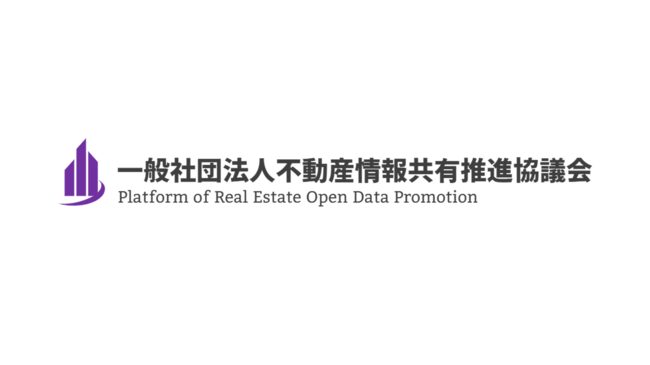 LIFULL・ゼンリンほか、不動産情報連携で社団法人設立