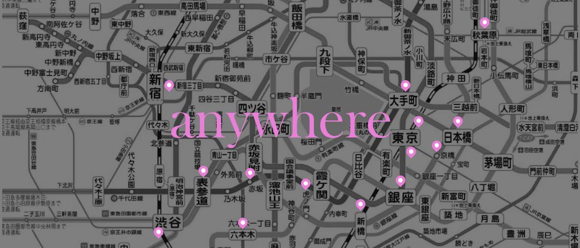 飲食店の空き時間をシェアオフィスに!店舗とクリエイターを繋ぐ「anywhere」(エニウェア)が始動