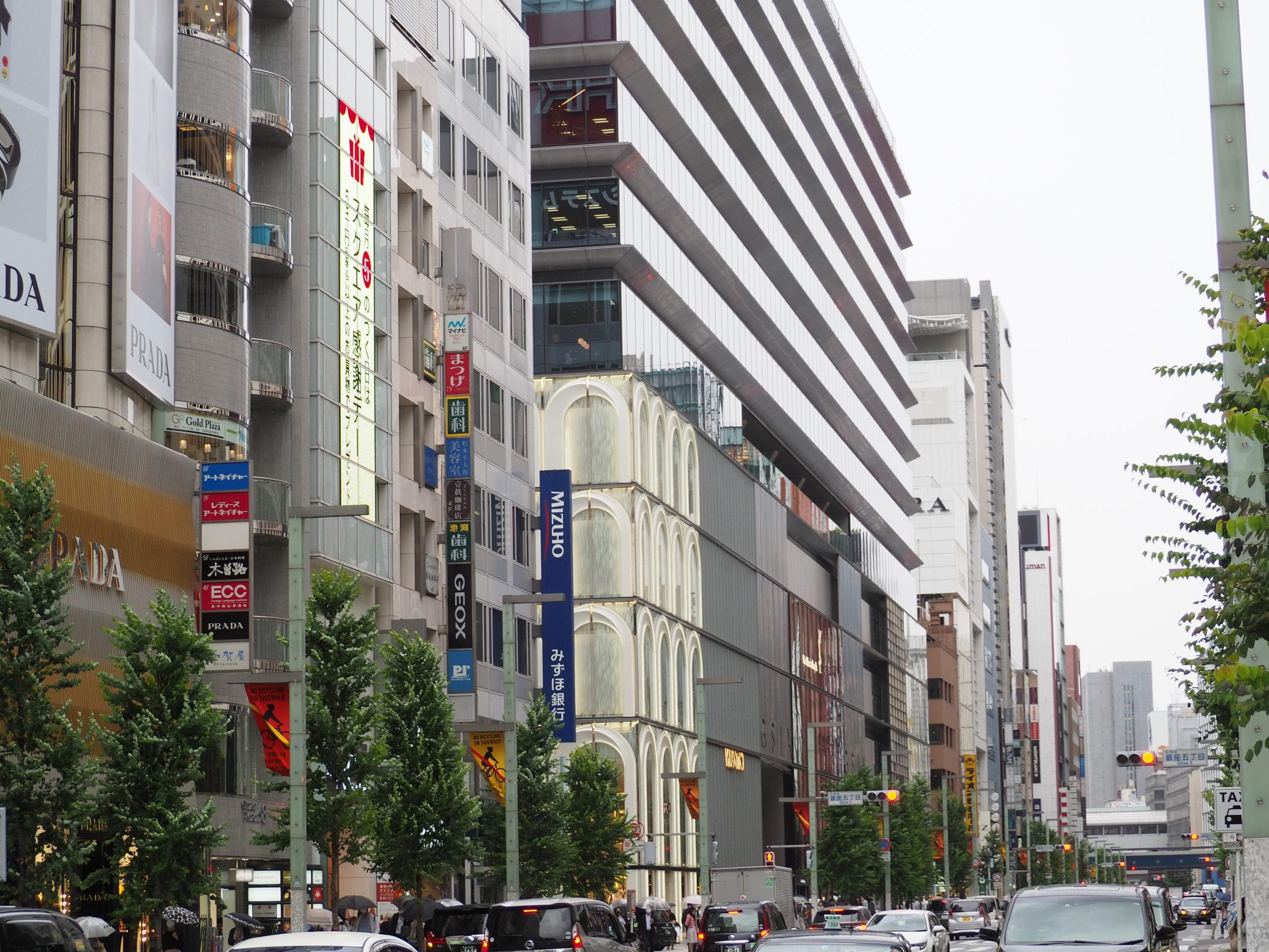 2021年地価公示・全国全用途平均で6年ぶりの下落―3大都市圏下落、東京・銀座で12%超下落地点も