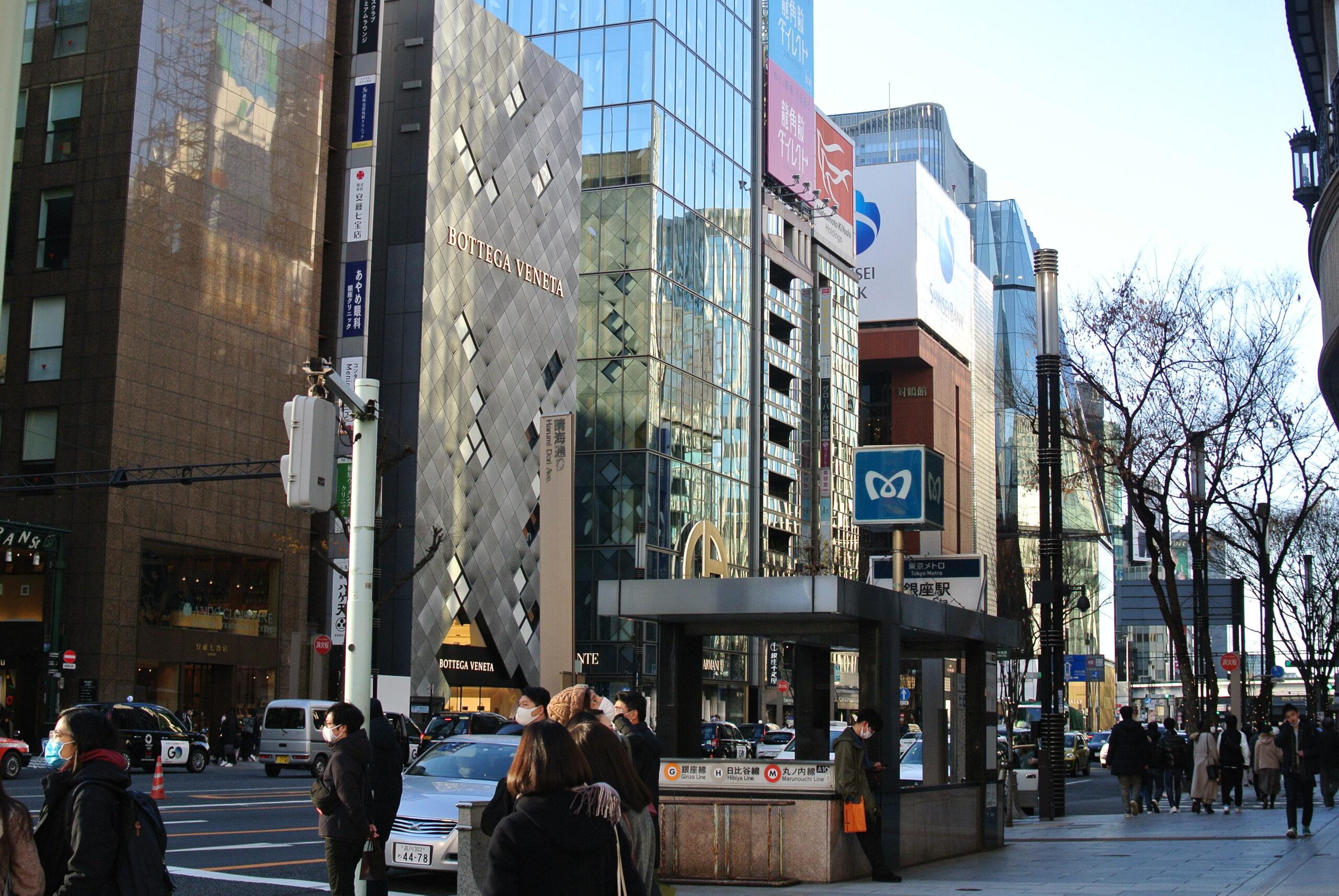 東京八重洲・日本橋の地価動向が10年ぶりのマイナスにー国土交通省・地価LOOKレポート