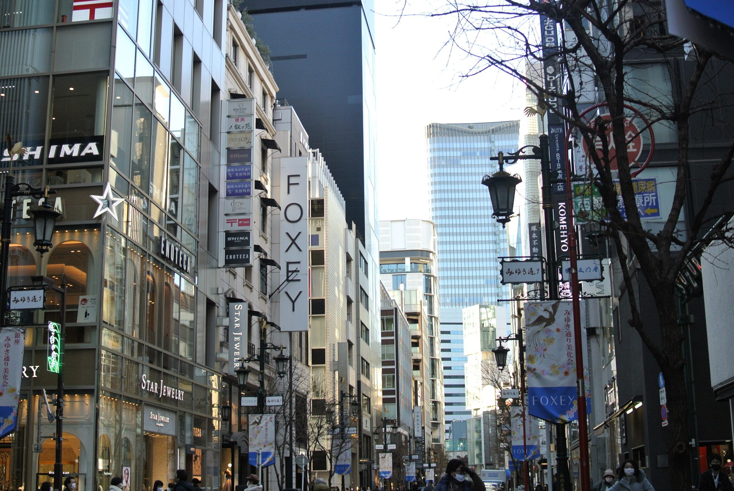 土地取引、東京で「活発」が大幅に減退―国交省調査、購入・売却意向も全地域減