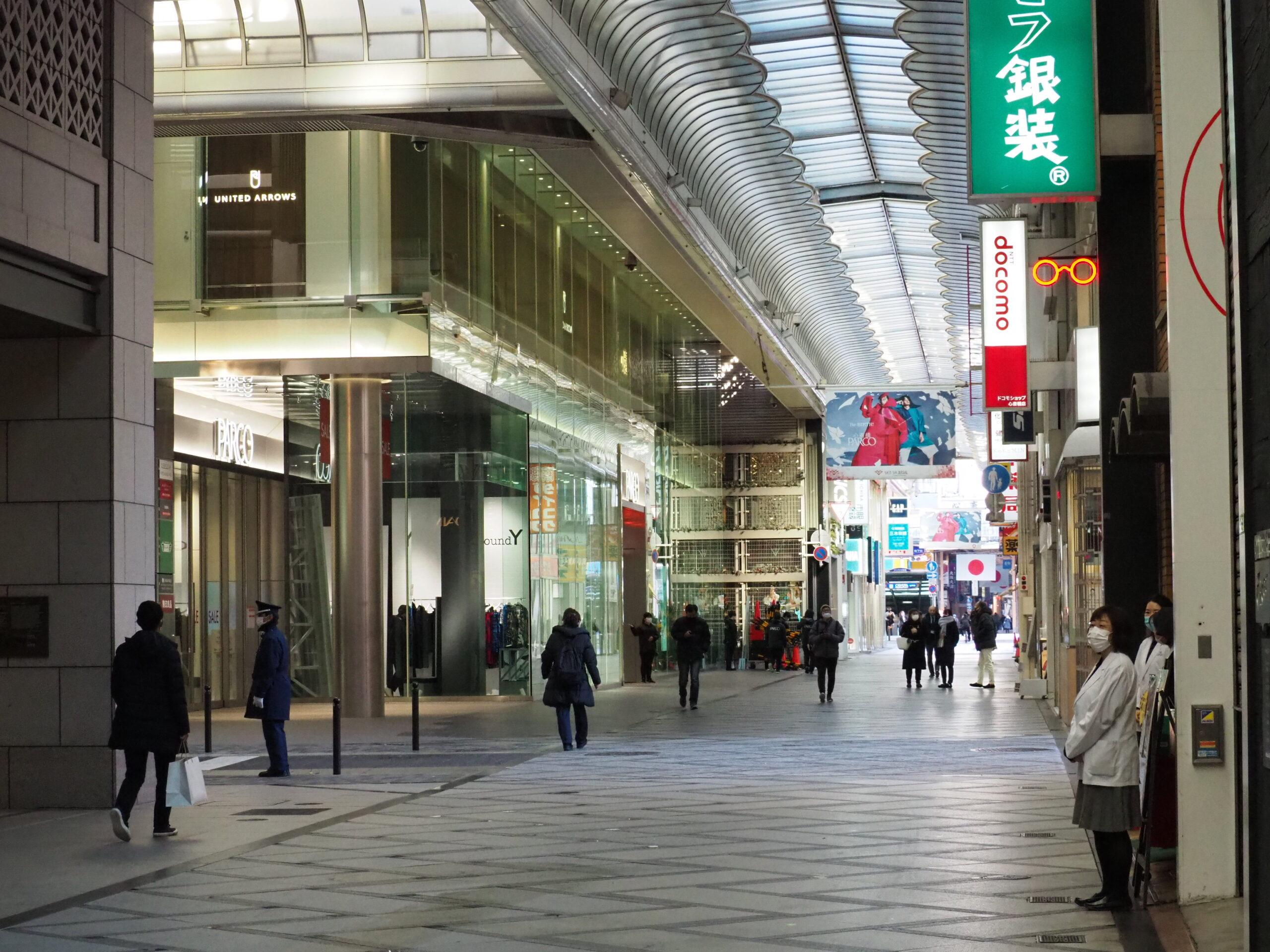 コロナの影響長期化も投資姿勢には変化なし~日本不動産研究所の調査結果から~
