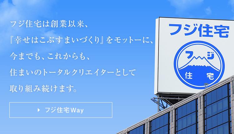 日本テレワーク協会、テレワーク優秀賞に大阪のフジ住宅など