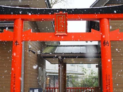 事故物件を歩く⑨ 事故物件のお祓い専門の神社を訪ねて―(上)