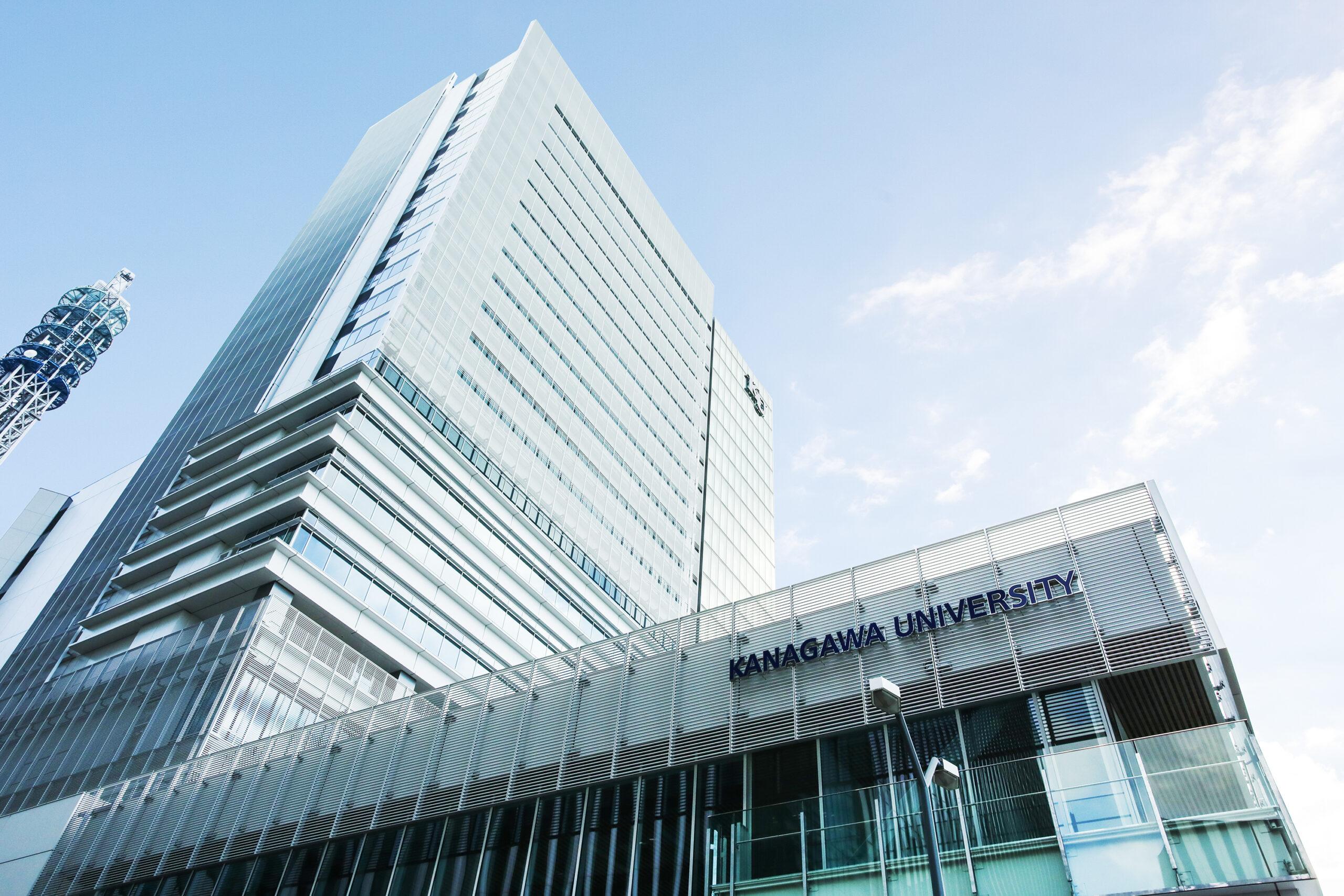 神奈川大がみなとみらいに新キャンパス、4月から5千人入学