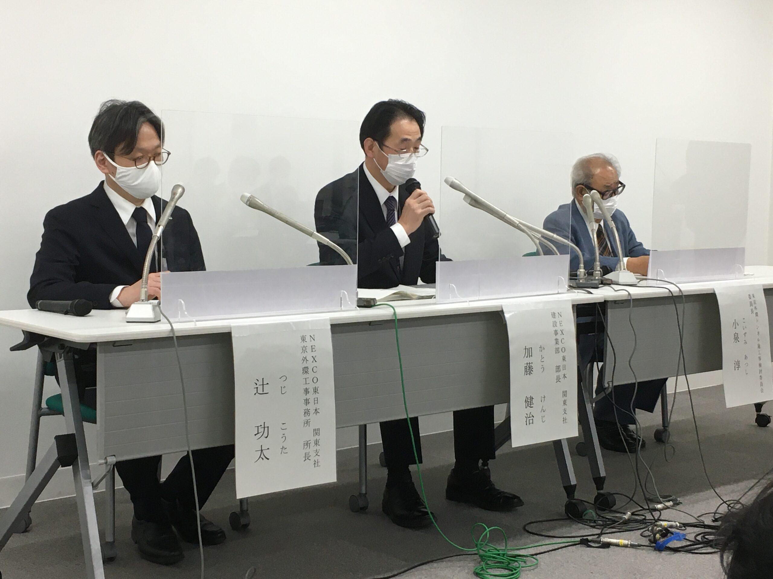 調布道路陥没、補償対象地域1000件への補償方針を明確化ーNEXCO東日本