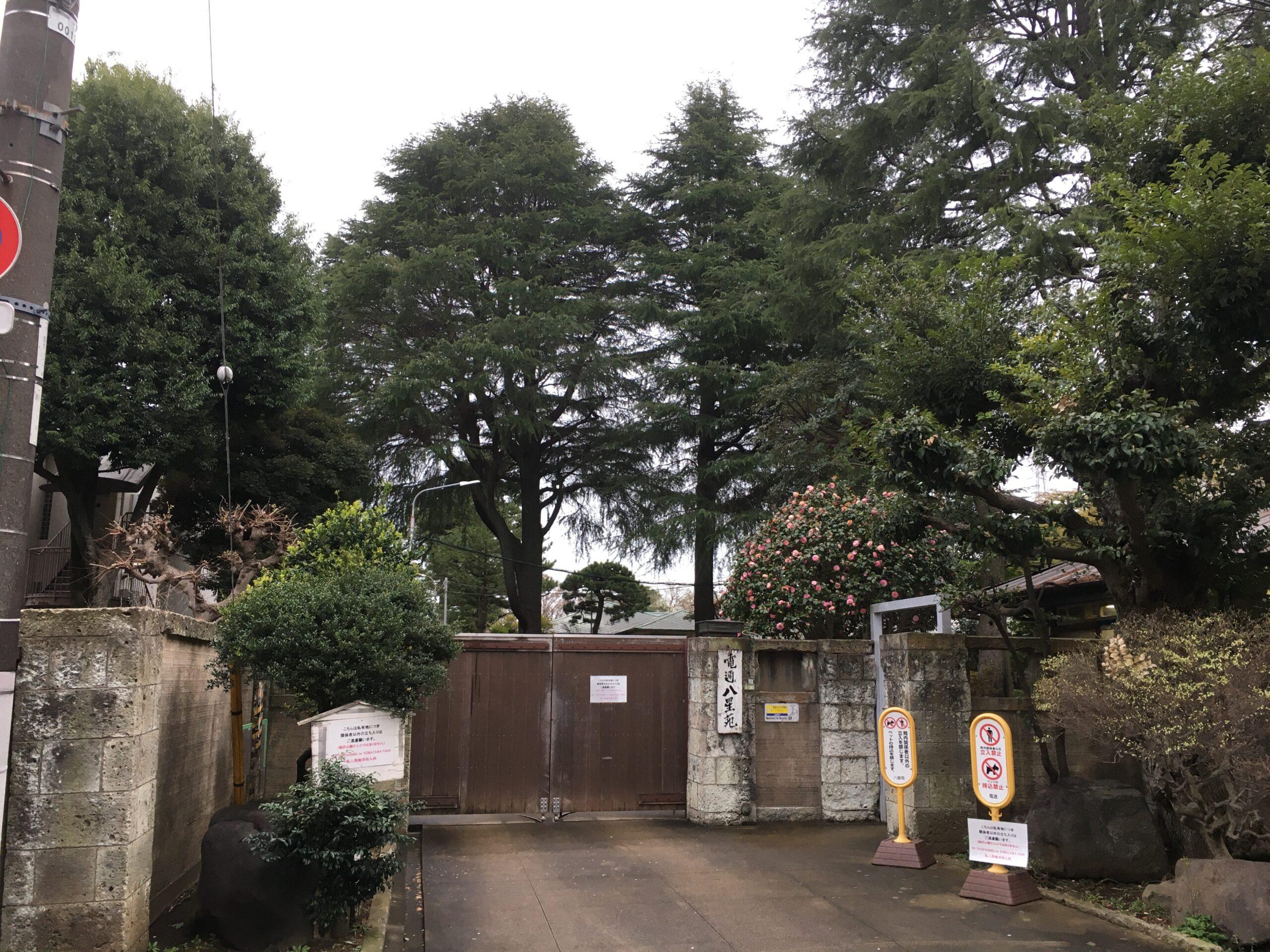 電通、東京・駒沢のフランク・ロイド・ライト建築「電通八星苑」を住友不動産へ売却