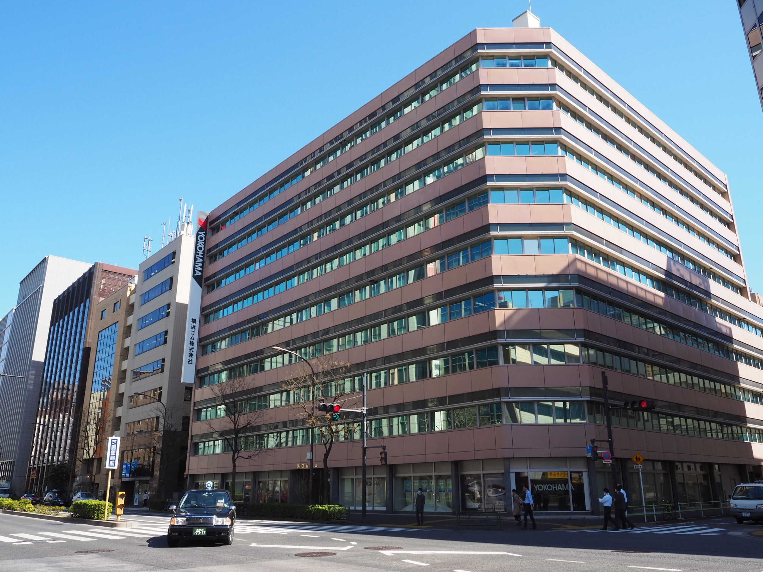 横浜ゴム、築60年の東京・新橋の本社ビルを売却