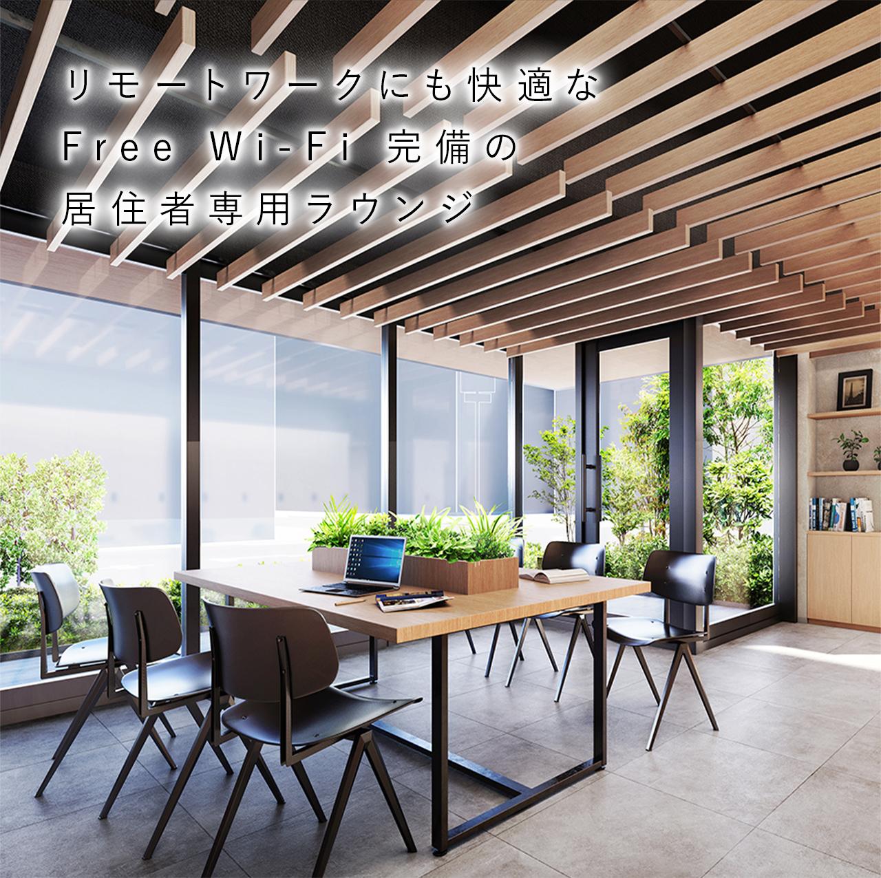 コスモスイニシア、大阪市の「大手前」販売開始―単身者ターゲットに共用設備や企画充実