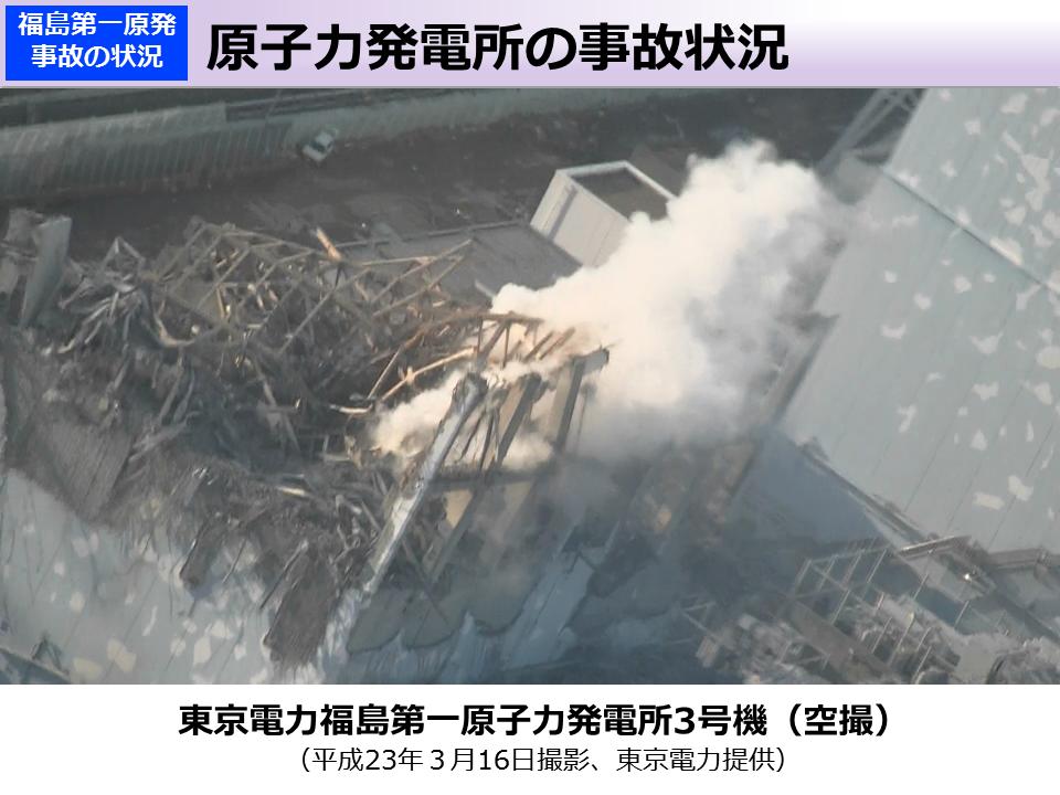 不動産経済アーカイブ;「あの時はこうだった」東日本大震災⑧特集 東日本大震災被災地ルポ・福島