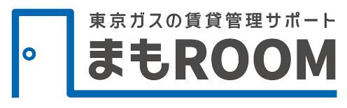 東京ガス、賃貸入居者の見守りサービス「まもROOM」の提供を開始