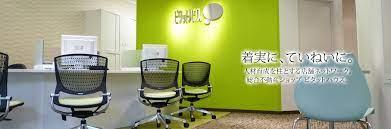 ピタットハウスネットワークが経営方針説明会―売買を強化、25年度に1000店へ拡大