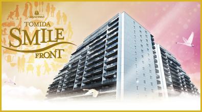 近鉄不動産、三重県最大級の大型マンション ―四日市で坪165万、非接触型仕様など