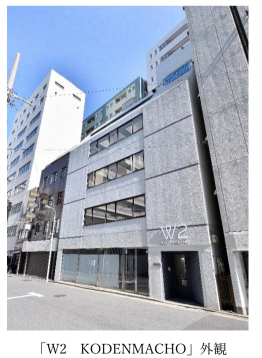 丹青社、築旧ビルのリノベーションオフィス事業を始動、買取・再販を本格展開へ