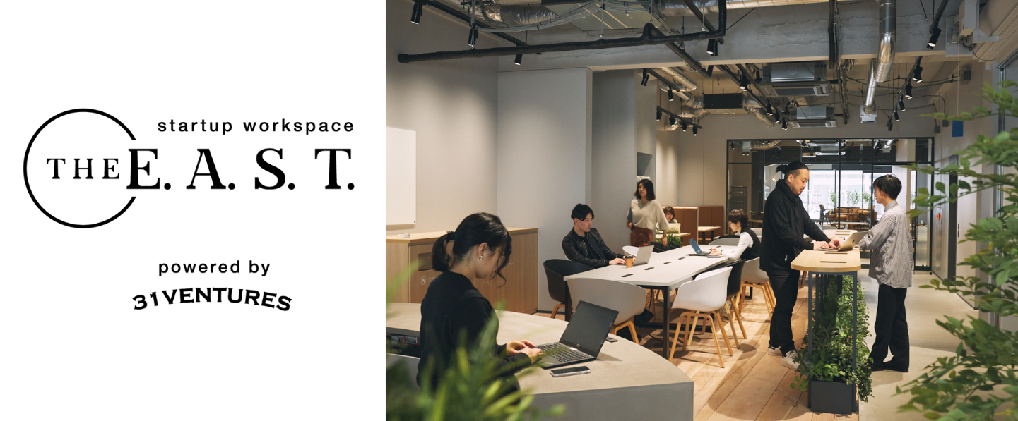 三井不、東京東側に「大人起業家」集積―新ブランドを設立、日本橋に旗艦拠点