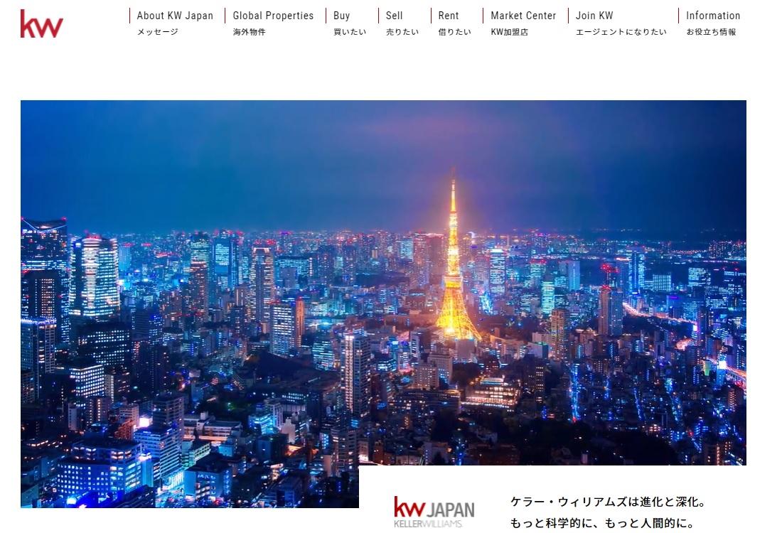 米仲介大手ケラー・ウィリアムズ、日本で本格稼働―エージェント制で展開、3年後に2千人