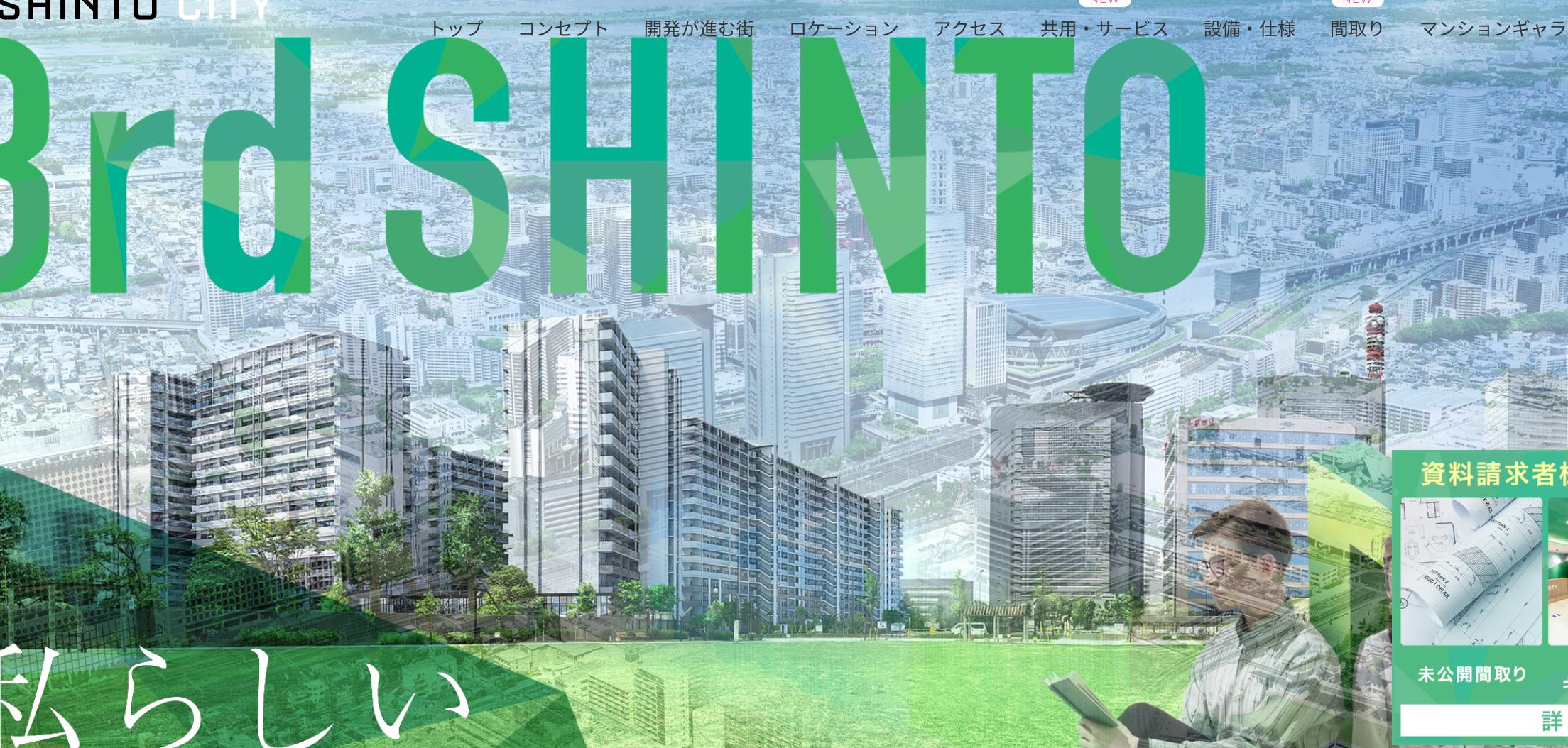 首都圏のマンション発売戸数、4年ぶりの水準ー5月の首都圏マンション発売、556.0%増の2578戸・緊急事態宣言中の前年同月比で急増 不動産経済研究所