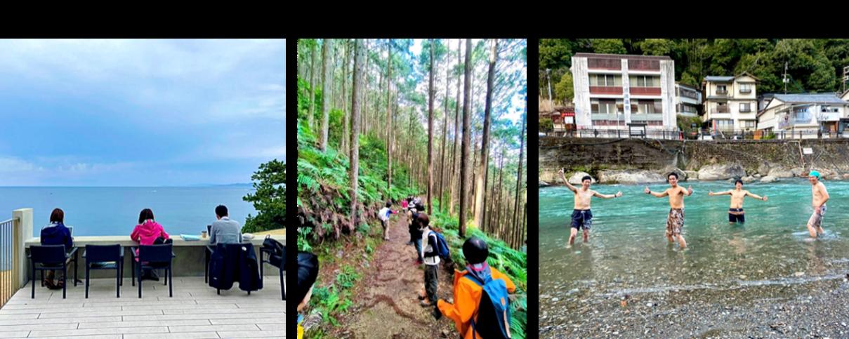 和歌山県でワーケーション 、生産性も心身の健康状態もアップーNTTデータ経営研究所
