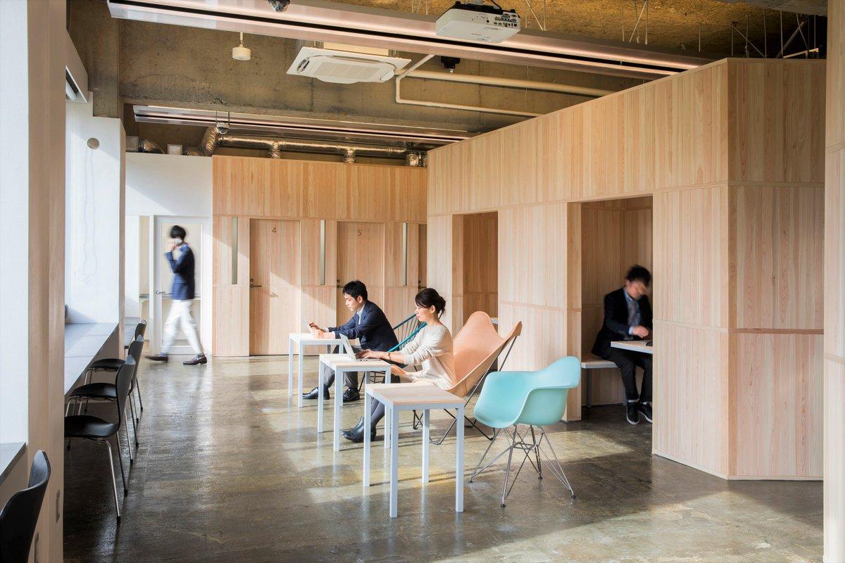 企業のオフィス戦略が議論される中で ―フレキシブルオフィスの可能性を見る(上)