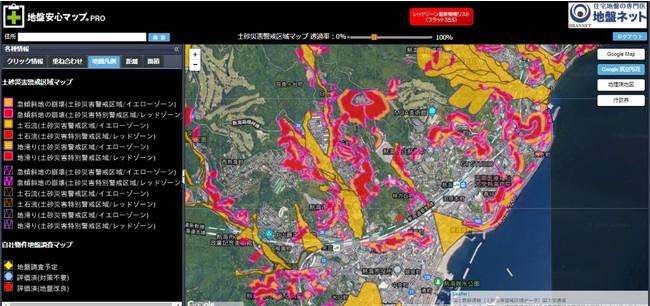 地盤ネット、地盤安心マップPROに「土砂災害レッドゾーン最新情報リスト」機能を追加、フラット35Sの要件変更に対応