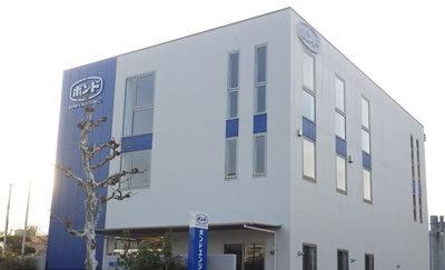 コニシ、墨田区の事業所用地5800㎡を71億円超で大和ハウスへ売却