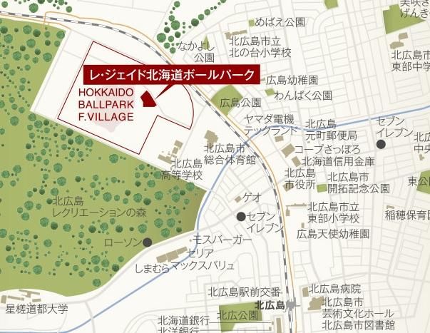 日本エスコン、北海道ボールパーク隣接に分譲マンション―総118戸、購入者に球場フリーパス