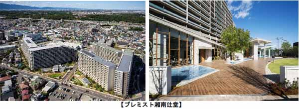 首都圏の分譲マンションは需給が均衡 -大和ハウス、購入層が広域化・用地価格上昇