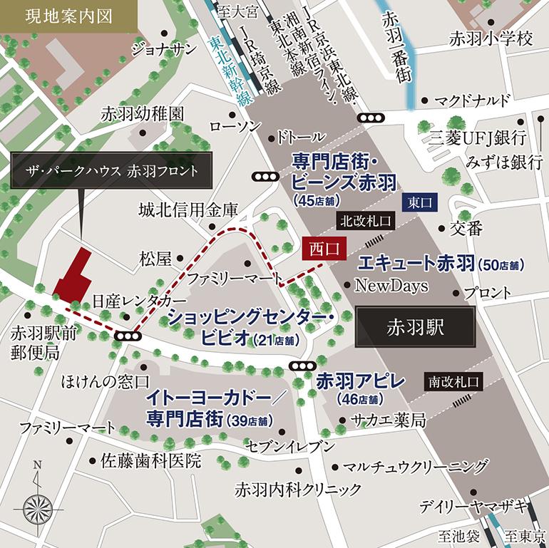 三菱地所レジデンス、赤羽駅近のIoTマンション反響1000件超―ソフトサービスでミニマルライフ支援