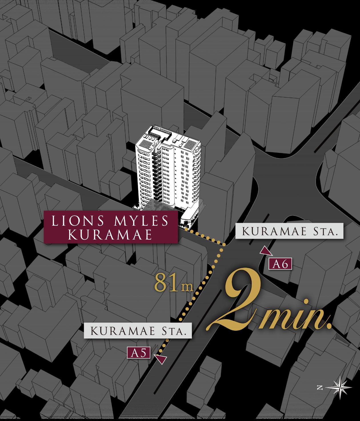 大京、蔵前のコンパクトマンション「ライオンズミレス蔵前」97戸 反響900件